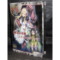 QUEEN'S BALDE REBELLION YUIT & VANTE Limited Edition Art Book