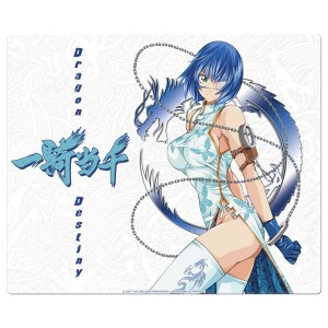 IKKI TOUSEN DRAGON DESTINY - Sticky Ryomo costume Mouse Mat