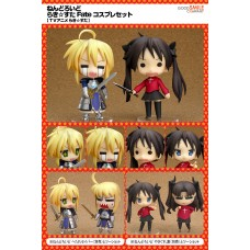Nendoroid - Lucky Star Fate Cosplay (1 random)