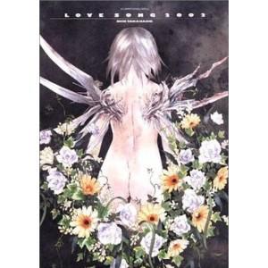 Saishuu Heiki Kanojo - Saikano Love Song 2002 (Shogakukan)