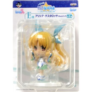 Ichiban Kuji Magical Girl Lyrical Nanoha INNOCENT E Prize - KyunChara Alicia Testarossa
