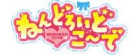 Nendoroid Co-de