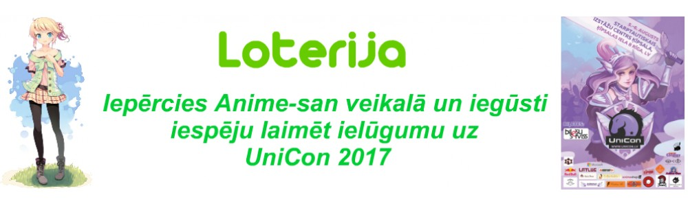 UniCon 2017 loterija
