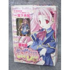 Maburaho Manga 2 Limited edition w/Figure Yuna Miyama