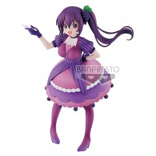 Is the Order a Rabbit? Figure Lize 16 cm