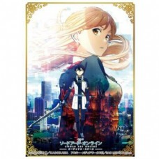 Bushiroad Standard Sleeves Collection - HG Vol.1267 - Sword Art Online the Movie -Ordinal Scale- Part 2 (60 Sleeves)