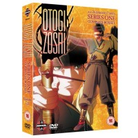 Otogi Zoshi - Complete Series One Box Set