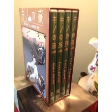 Kino's Journey DVD Complete Collection