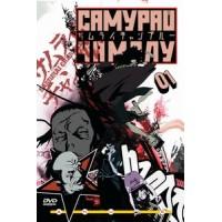 Самурай Чамплу 5 dvd