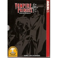 Vampire Princess Miyu Limited Edition Boxed Set