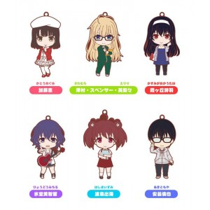 Saekano Nendoroid Plus Rubber Charms 7 cm Assortment (1 random)