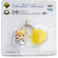 Banpresto Type-Moon 10th Anniversary Ichiban Kuji premium Rubber Key Ring: Saber