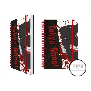 Tokyo Ghoul Notebook A5 Mask