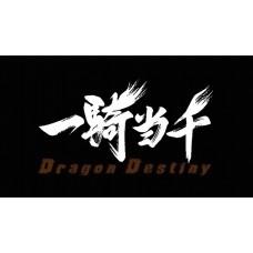 Dragon Destiny (Ikki Tousen) plakāti