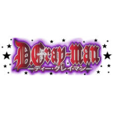 D-Gray-Man mousepad