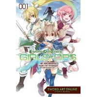 Sword Art Online Girls' Ops