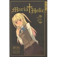 Maria†Holic