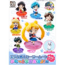 Sailor Moon Petit Chara Pretty Soldier Trading Figure School Life Limited (1 random)