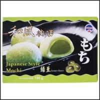 Sunwave Japanese Style Mochi - Green Bean
