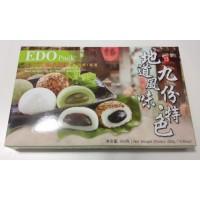 Edo Pack Japanese Mochi - Sesame, Green Tea, Red Bean