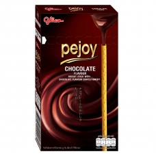 Pejoy Chocolate