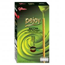 Pejoy Matcha green tea