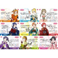Love Live! School Idol Project posters