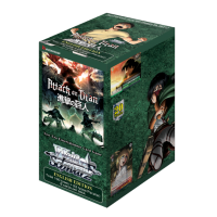 Weiß Schwarz - Booster Pack: Attack on Titan Vol.2 - EN