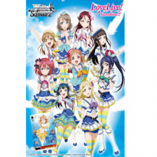 Weiß Schwarz - Booster Pack: Love Live! Sunshine!!  - EN