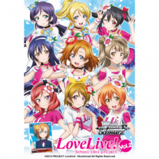 Weiß Schwarz - Booster Pack: Love Live! Vol.2 - EN