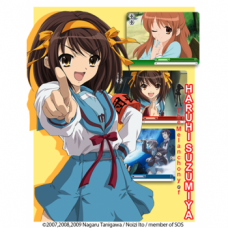 Weiß Schwarz - Booster Pack: The Melancholy of Haruhi Suzumiya - EN