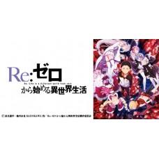 Weiß Schwarz - Re:Zero kara Hajimeru Isekai Seikatsu - Single - JP
