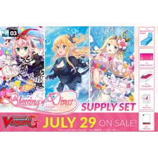 Cardfight!! Vanguard - Blessing of Divas - Supply Set - EN