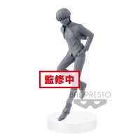 Fate/stay night: Heaven's Feel EXQ PVC Statue Gilgamesh 22 cm