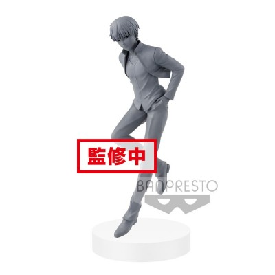 Fate/stay night: Heaven's Feel EXQ PVC Statue Gilgamesh 22 cm