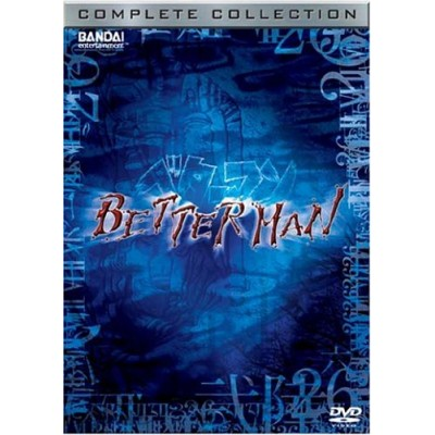 Betterman(Complete collection)