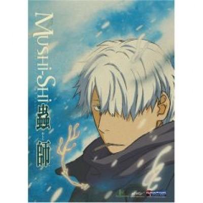 Mushi-Shi DVD set (6 DVD)