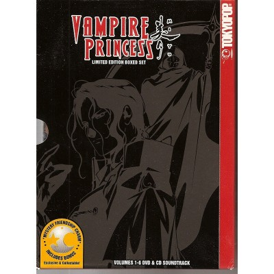 Vampire Princess Miyu Limited Edition Boxed Set
