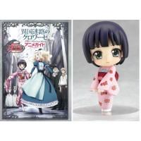 """Anime Guide w/Ikoku Meiro no Croisee Nendoroid Petite """"Yune"""" (BOOK)"""