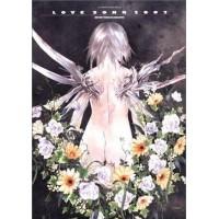 Saishuu Heiki Kanojo - Saikano Love Song 2002