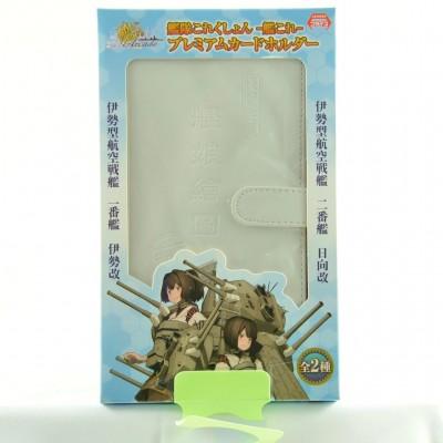 KanColle Arcade Premium Card Holder(White/Black)