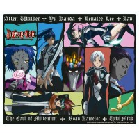 D-Gray-Man mousepad Group