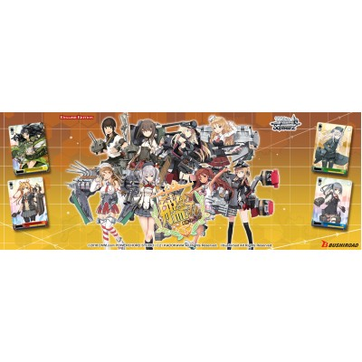 Booster Pack KanColle : Arrival! Reinforcement Fleets from Europe!