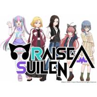 Trial Deck+(Plus) Raise a Suilen - EN